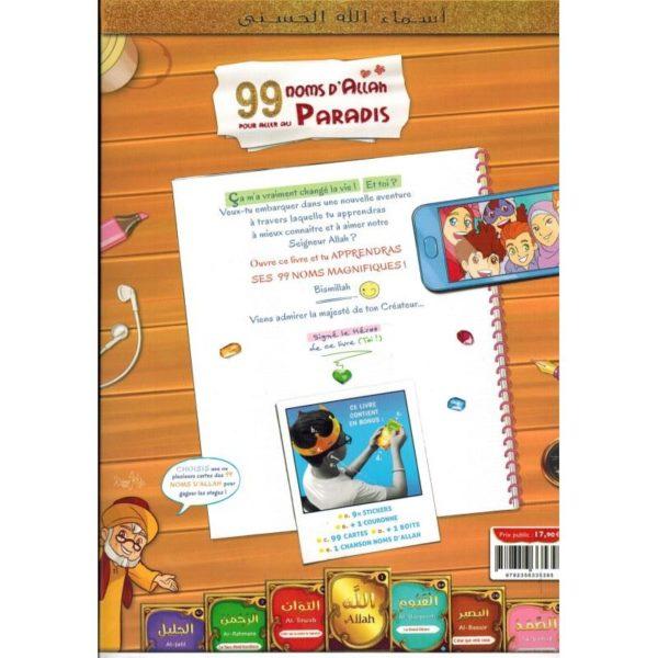99 NOMS D'ALLAH POUR ALLER AU PARADIS - AMINE RAHALI - SANA KIDS verso