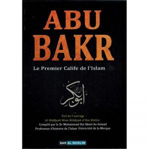 Abu Bakr, le Premier Calife de l'islam - recto - salsabil