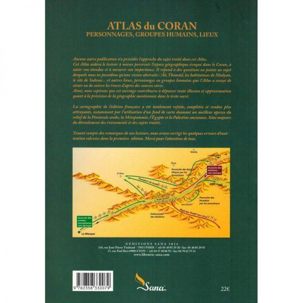 Atlas du coran Verso - Salsabil