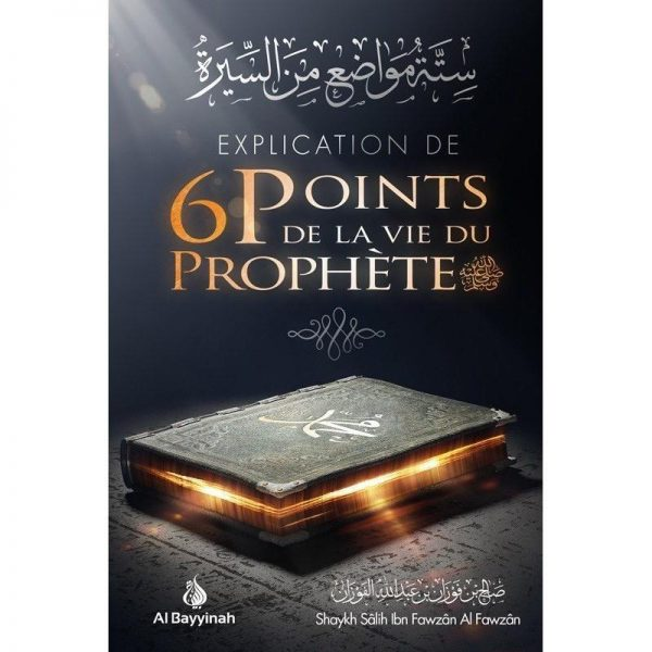 Explication de 6 points de la vie du prophète-Recto