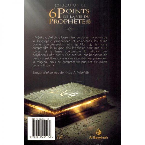 Explication de 6 points de la vie du prophète-Verso