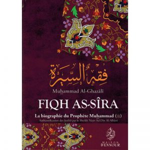 FIQH AS-SÎRA - La biographie du prophète Muhammad - recto -salsabil