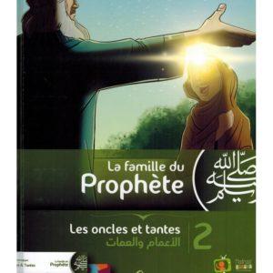 LA FAMILLE DU PROPHÈTE - TOME 2 - LES ONCLES ET TANTES - MADRASSANIMÉE