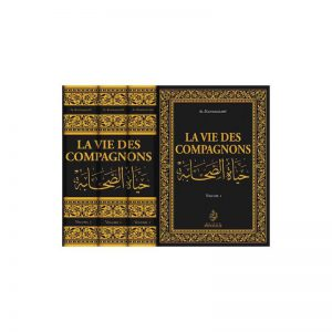 LA VIE DES COMPAGNONS (3 VOLUMES) - AL-KANDAHLAWÎ - MAISON D'ENNOUR - Salsabil