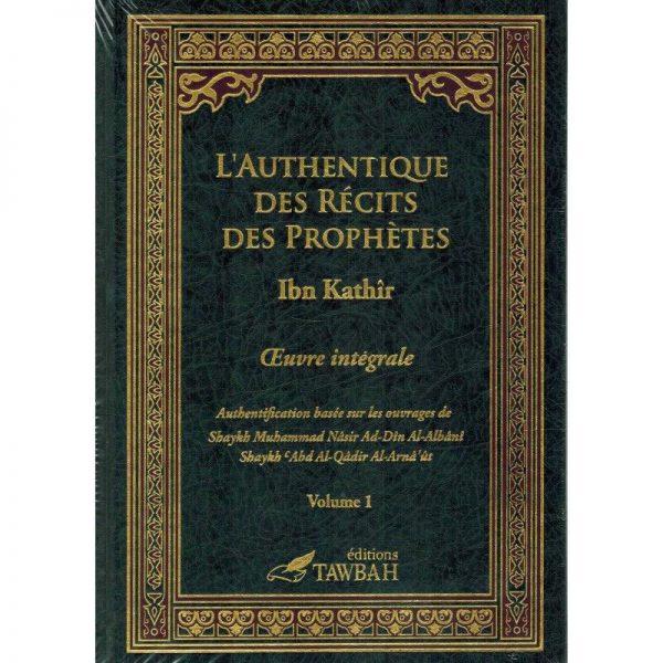 L'Authentique des récits des Prophètes - Recto - salsabil