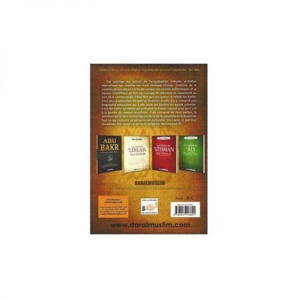 La biographie de Muhammad le dernier des prophètes - Verso - salsabil