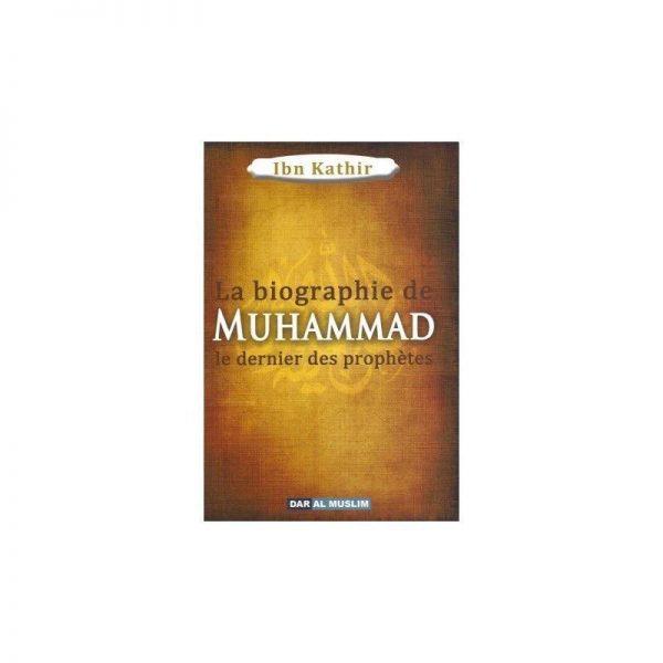 La biographie de Muhammad le dernier des prophètes - recto - salsabil