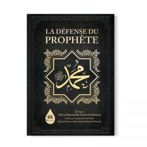La défense du prophète - Salsabil