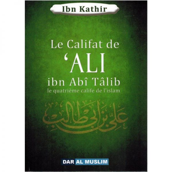 le Califat de 'Umar ibn al - khattâb
