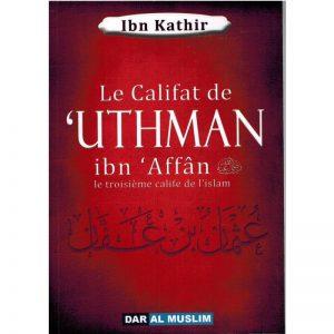 Le calife de 'Uthman Ibn 'Affân - recto - salsabil
