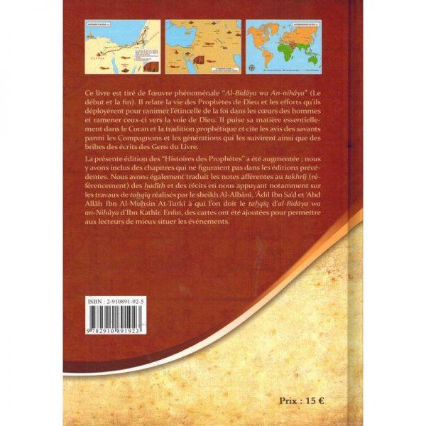 Les Histoires des prophètes - Verso - Salsabil