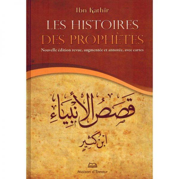 Les Histoires des prophètes - recto - Salsabil
