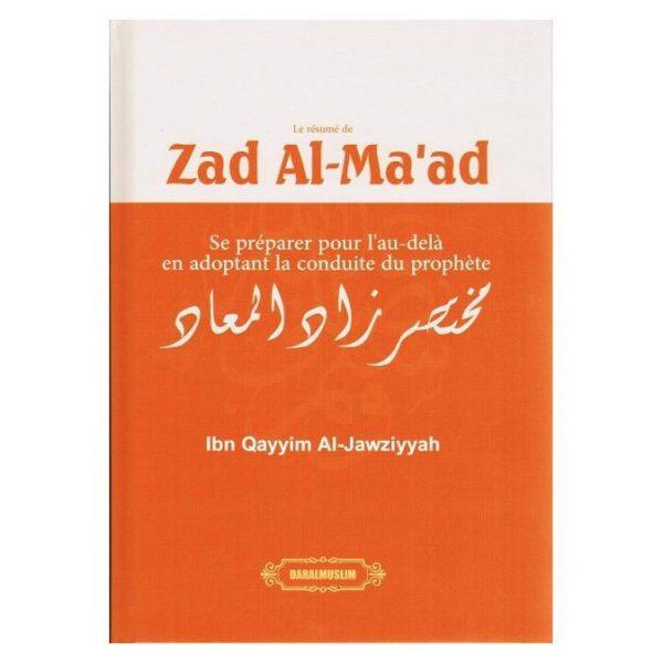 Zad al-ma'ad Se préparer pour l'au-delà en adoptant la conduite du prophète - recto - salsabil
