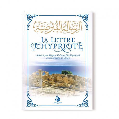 La lettre Chypriote - salsabil