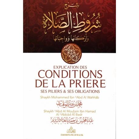 Explication des conditions de la prière, ses piliers & ses obligations salsabil