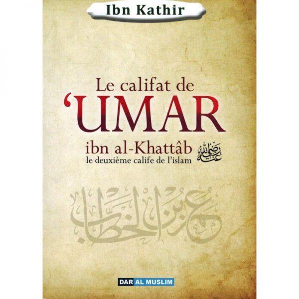 le Califat de 'Umar ibn al - khattâb - Recto - Salsabil