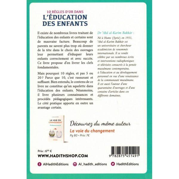 10-regles-d-or-dans-l-education-des-enfants-dr-abd-al-karim-bakkar-al-hadith-verso