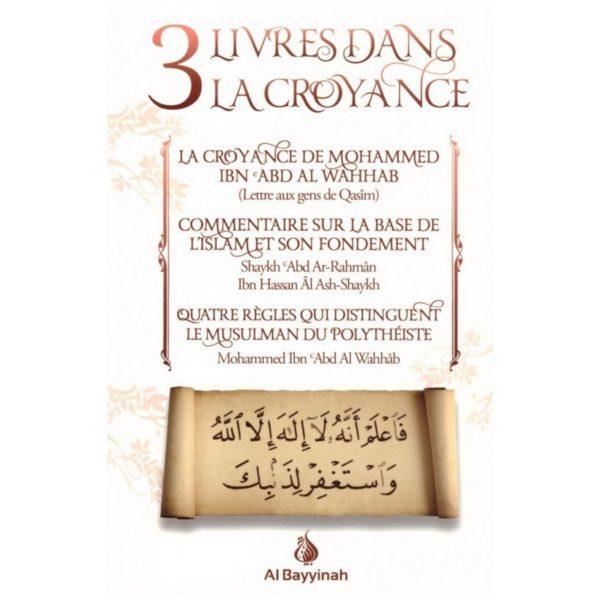 3-livres-dans-la-croyance-al-bayyinah