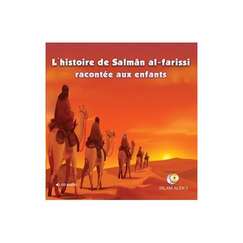 CD-AUDIO-l-histoire-de-salman-al-farissi-racontee-aux-enfants-
