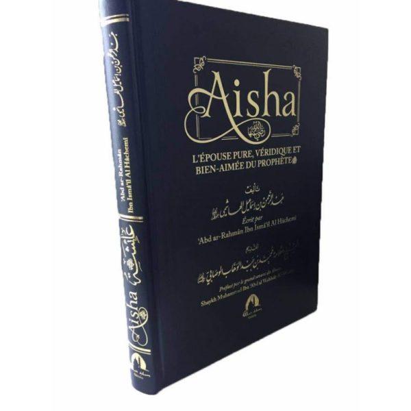 aisha-l-epouse-pure-veridique-et-bien-aimee-du-prophete-wadi-shibam