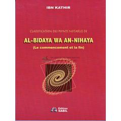 al-bidaya-wa-an-nihaya-sur-librairie-sana.jpg