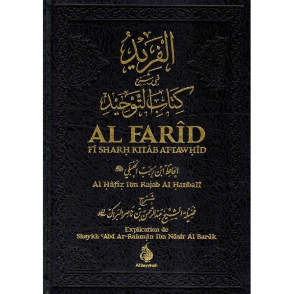 al-farid-fi-sharh-kitab-at-tawhid-ibn-rajab-al-hanbali-al-bayyinah.jpg