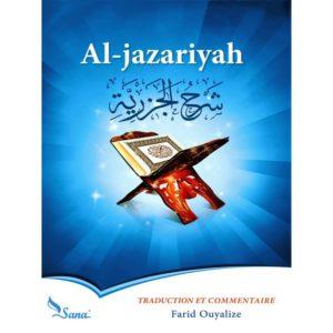 al-mouqaddimah-al-jazariyyah-de-ibn-al-jazari-methode-apprentissage-du-tajwid-sana.jpg