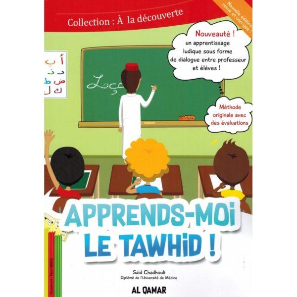 apprends-moi-le-tawhid-editions-al-qamar