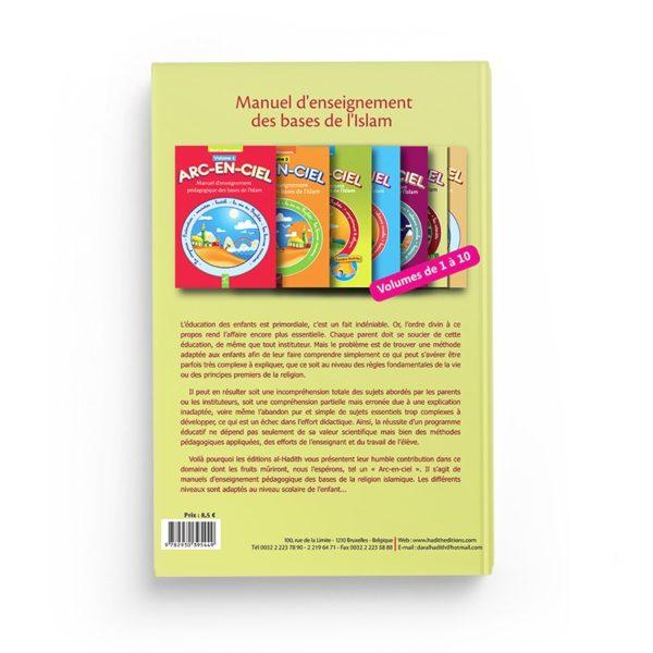 arc-en-ciel-6-manuel-d-enseignement-des-bases-de-l-islam-editions-al-hadith (1)