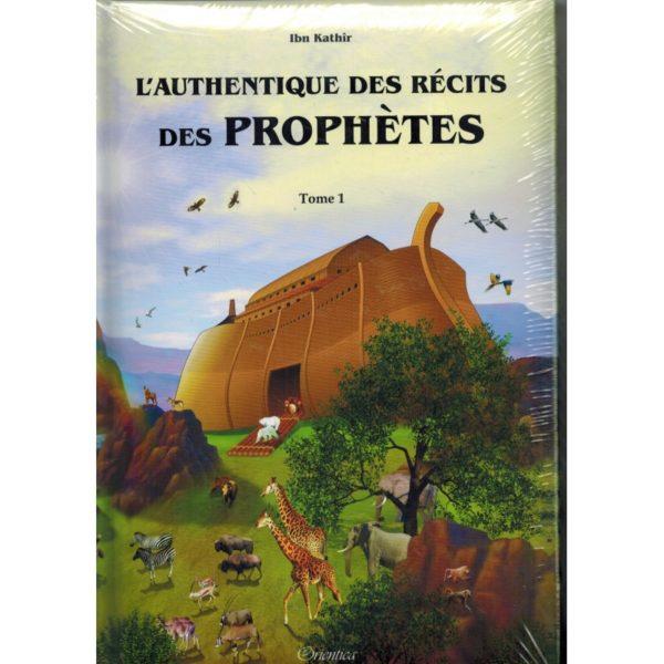 authentique-des-recits-des-prophetes-ibn-kathir