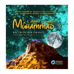 cd-audio-l-histoire-du-prophete-muhammad-racontee-aux-enfant-seconde-partie