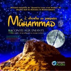 cd-audio-l-histoire-du-prophete-muhammad-racontee-aux-enfants-volume-1