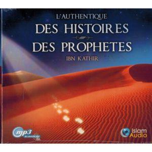 cd-mp3-l-authentique-des-histoires-des-prophetes-ibn-kathir-islam-audio