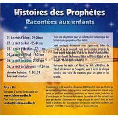 cdmp3-histoires-des-prophetes-racontee-aux-enfants-volume-1 (1)