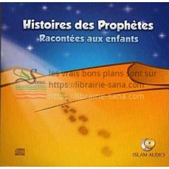 cdmp3-histoires-des-prophetes-racontee-aux-enfants-volume-1