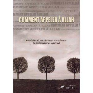 comment-appeler-a-allah-tawbah.jpg