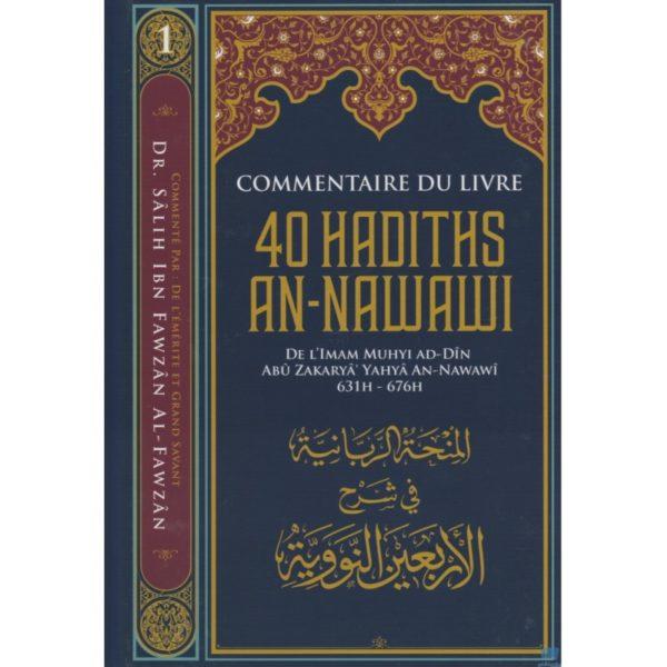 commentaire-du-livre-40-hadiths-an-nawawi-dr-al-fawzan-edition-ibn-badis.jpg