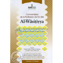 commentaires-de-al-wasitiyya-sur-librairie-sana.jpg