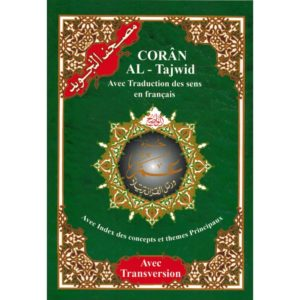 Coran Al Tajwid - Juz Amma
