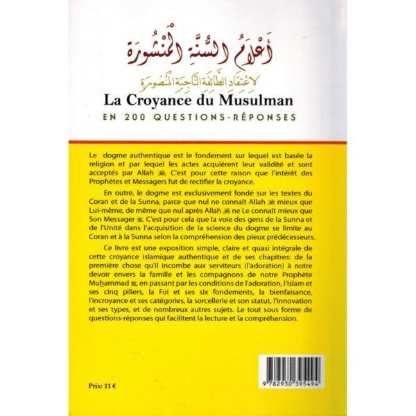 croyance-musulman-200-questions-reponses-hafiz-al-hakami-verso.jpg