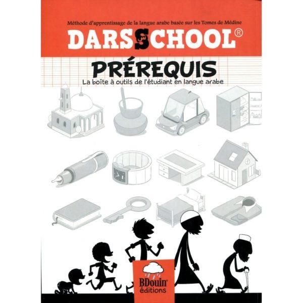 darsschool-prerequis-la-boite-a-outils-de-l-etudiant-en-langue-arabe