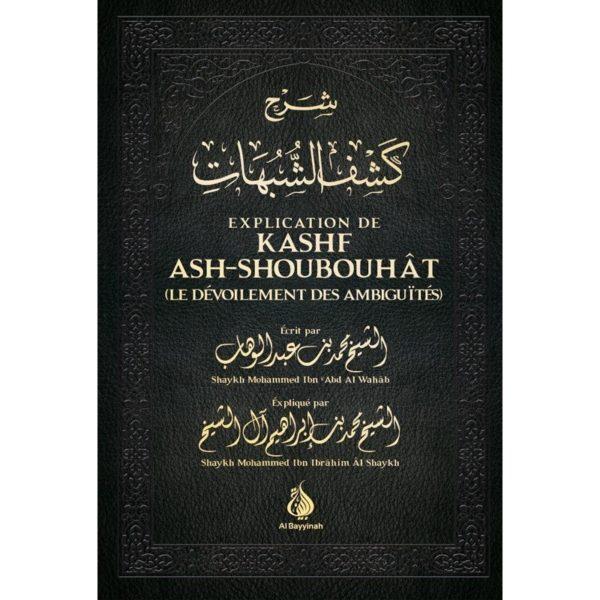 explication-de-kashf-ash-shoubouhat-al-bayyinah.jpg