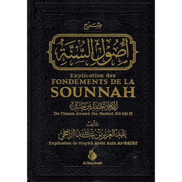 explication-des-fondements-de-la-sounnah-al-bayyinah