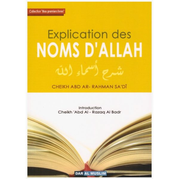 explication-des-noms-d-allah-dar-al-muslim.jpg