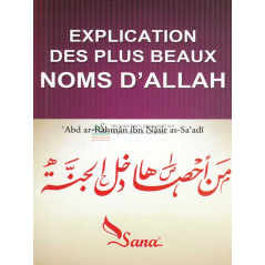 explication-des-plus-beaux-noms-dallah-apres-as-saadi-edition-sana.png