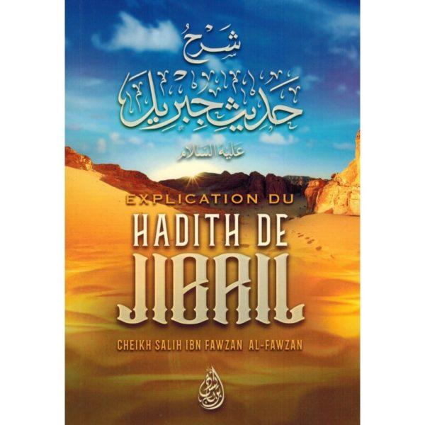 explication-du-hadith-de-jibril-shaykh-al-fawzan-ibn-badis.jpg