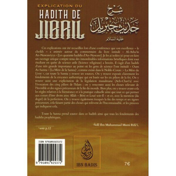 explication-du-hadith-de-jibril-shaykh-al-fawzan-ibn-badis-verso.jpg