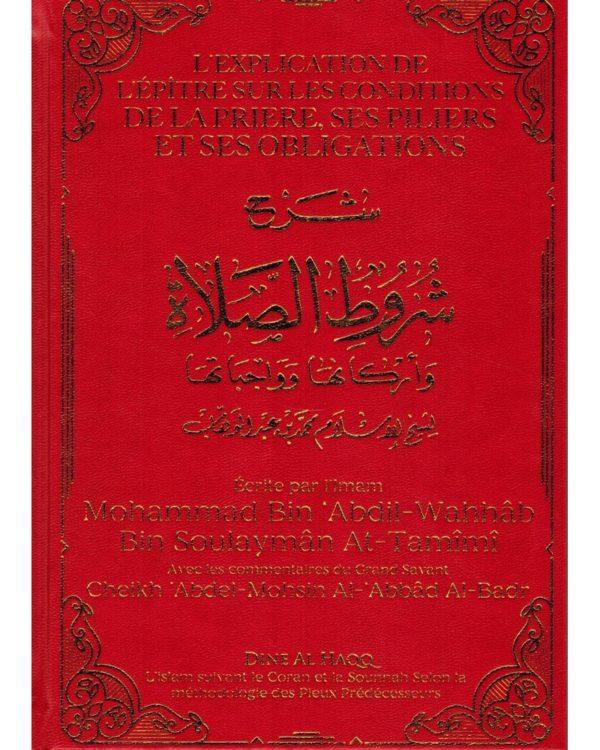 explications-de-lepitre-sur-les-conditions-de-la-priere-ses-piliers-et-obligations-muhammad-ibn-abd-al-wahhab-dine-al-haqq.jpg