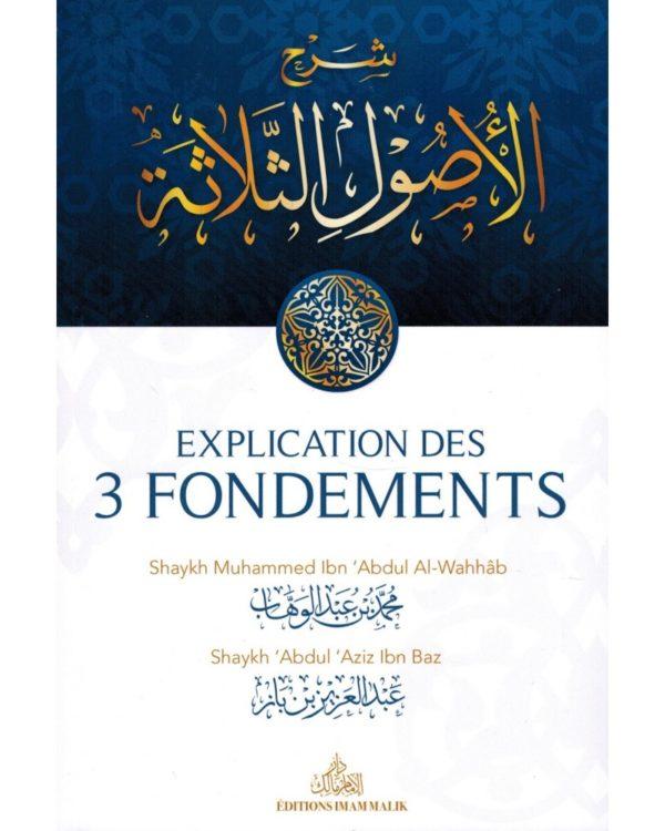 explications-des-3-fondements-shaykh-ibn-baz-editions-imam-malik.jpg