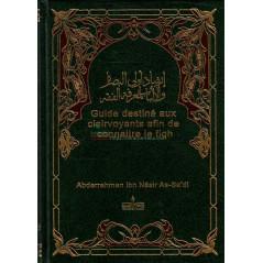 guide-destine-aux-clairvoyants-afin-de-connaitre-le-fiqh-de-abderrahman-ibn-nasir-as-sa-di